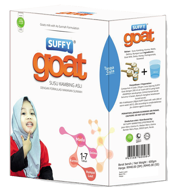 suffy goat - 3D